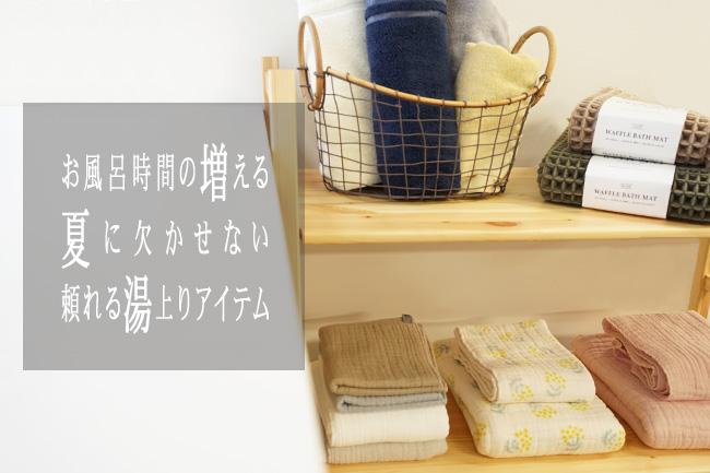 働く足にやさしい靴下