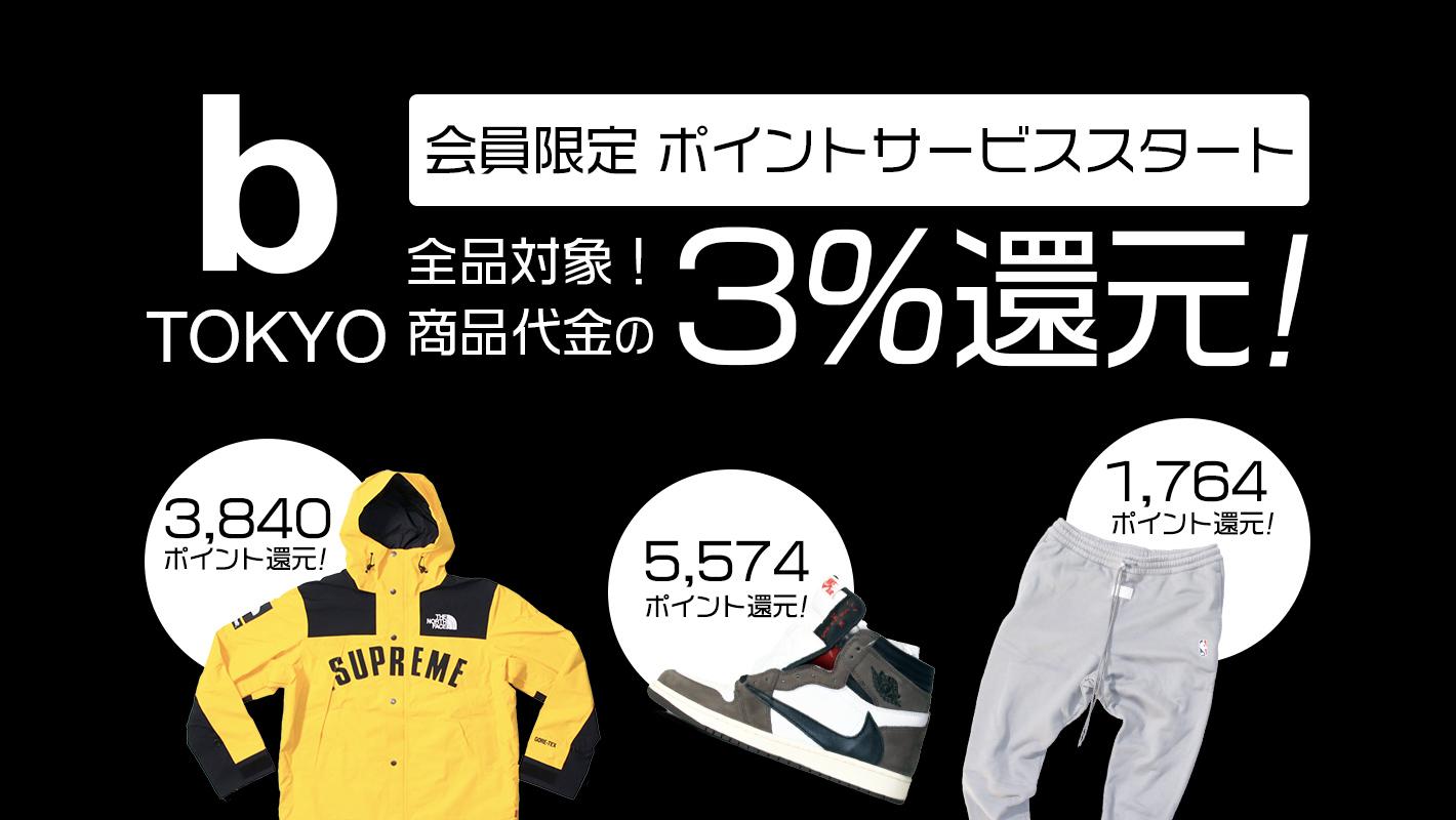BonBon Tokyo 取扱ブランド