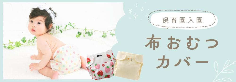 白雪姫ワンピース期間限定送料無料