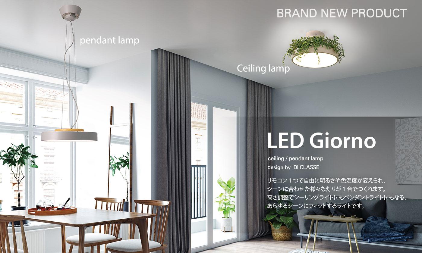 Sigaro-flat4 ceiling lamp