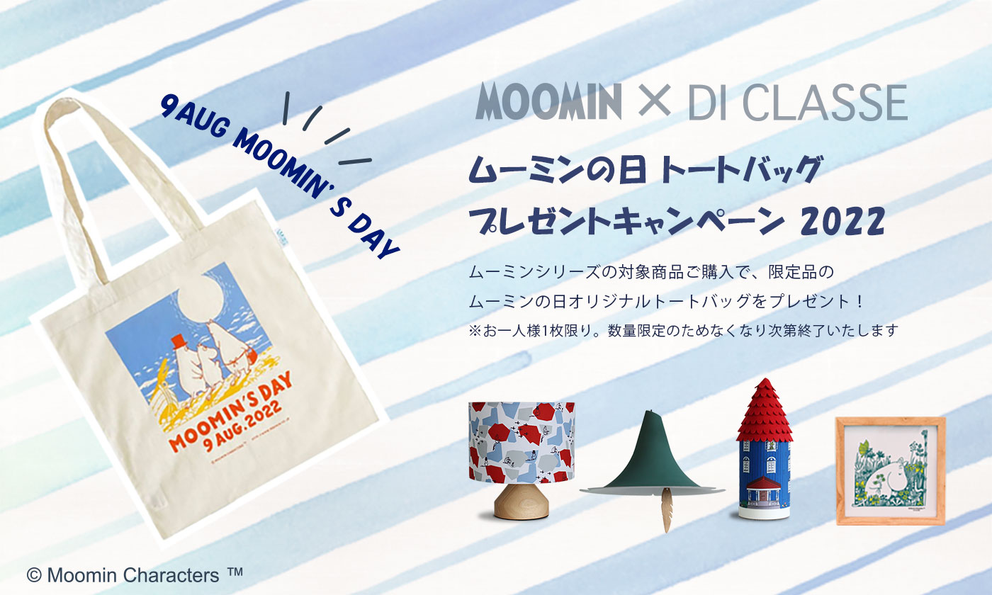 Ferreo desk lamp