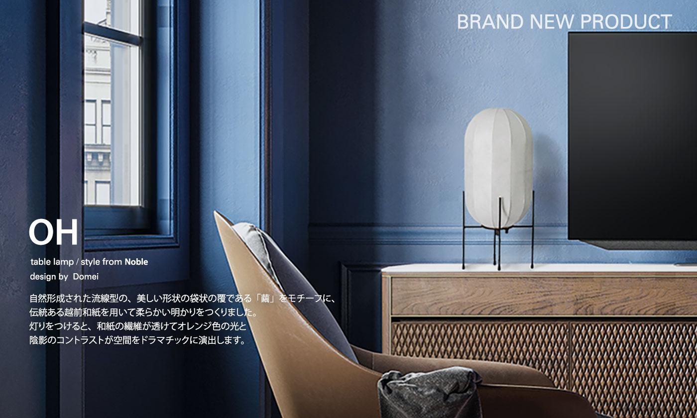 LED Bollosoe pendant lamp