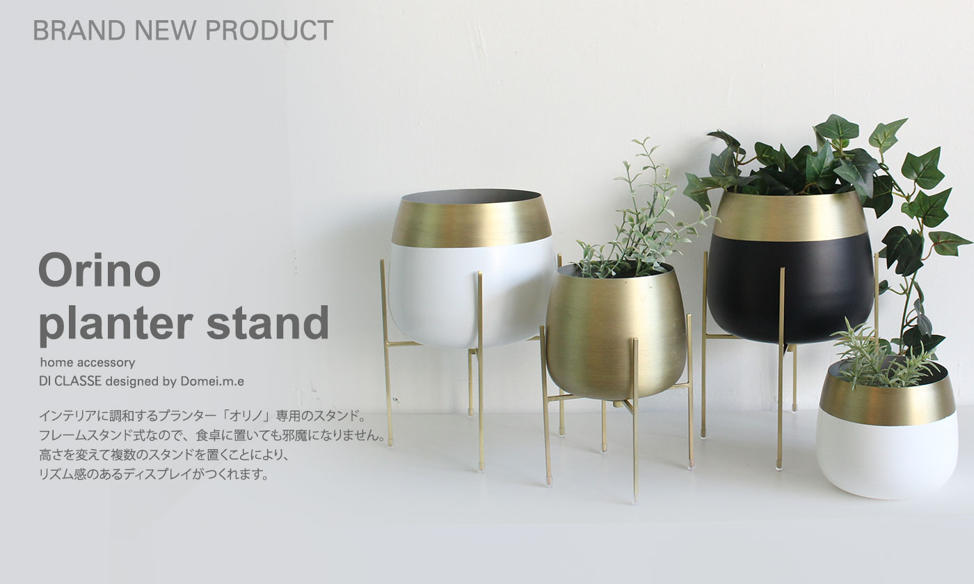 LED Padella New Color white/black