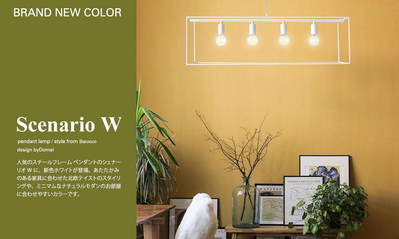 LED candle Lunga