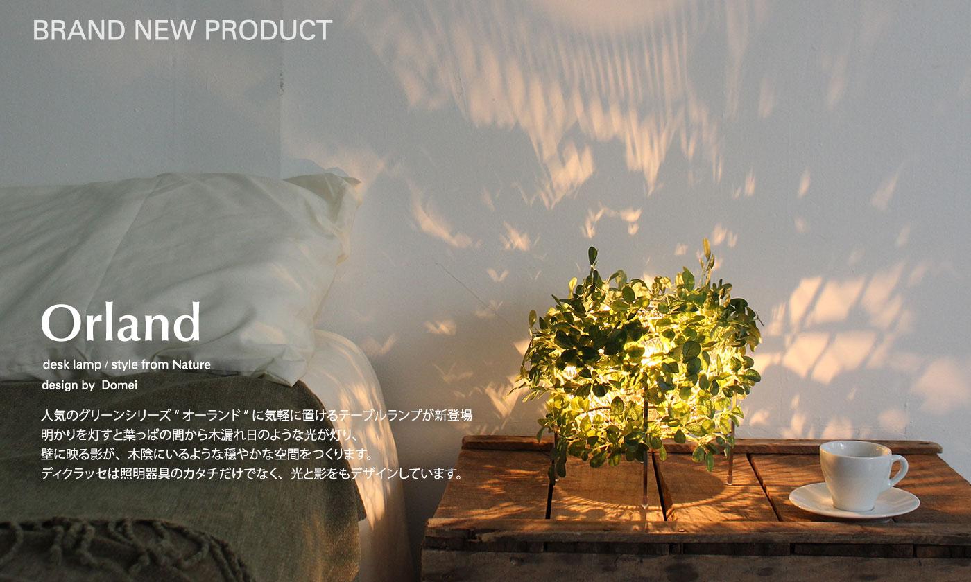 LED Padella New Color white/black