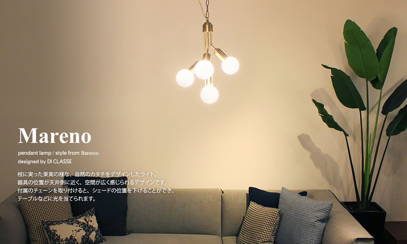 Tomosu small table lamp