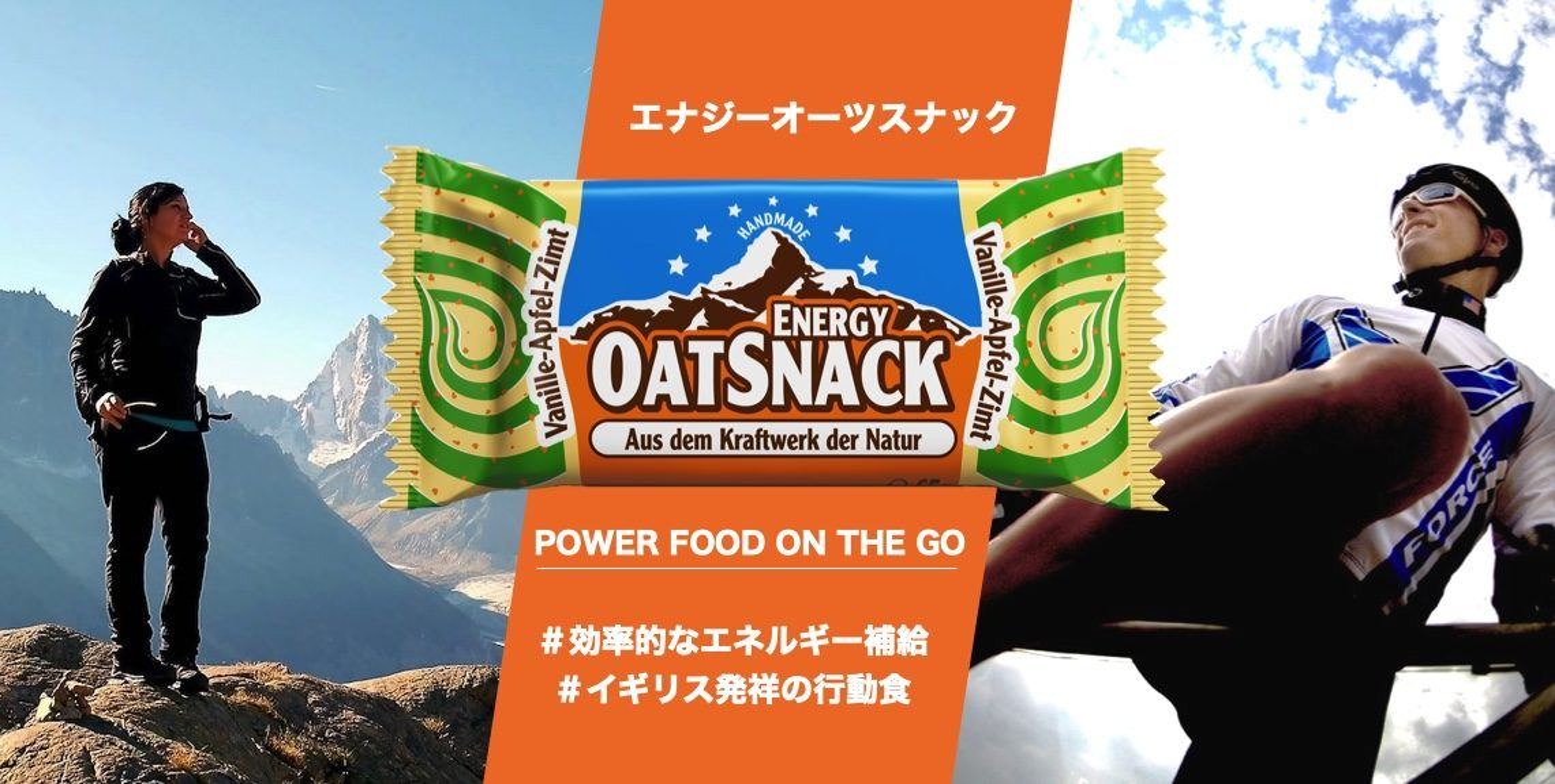 seitenbacher proteinbar mint