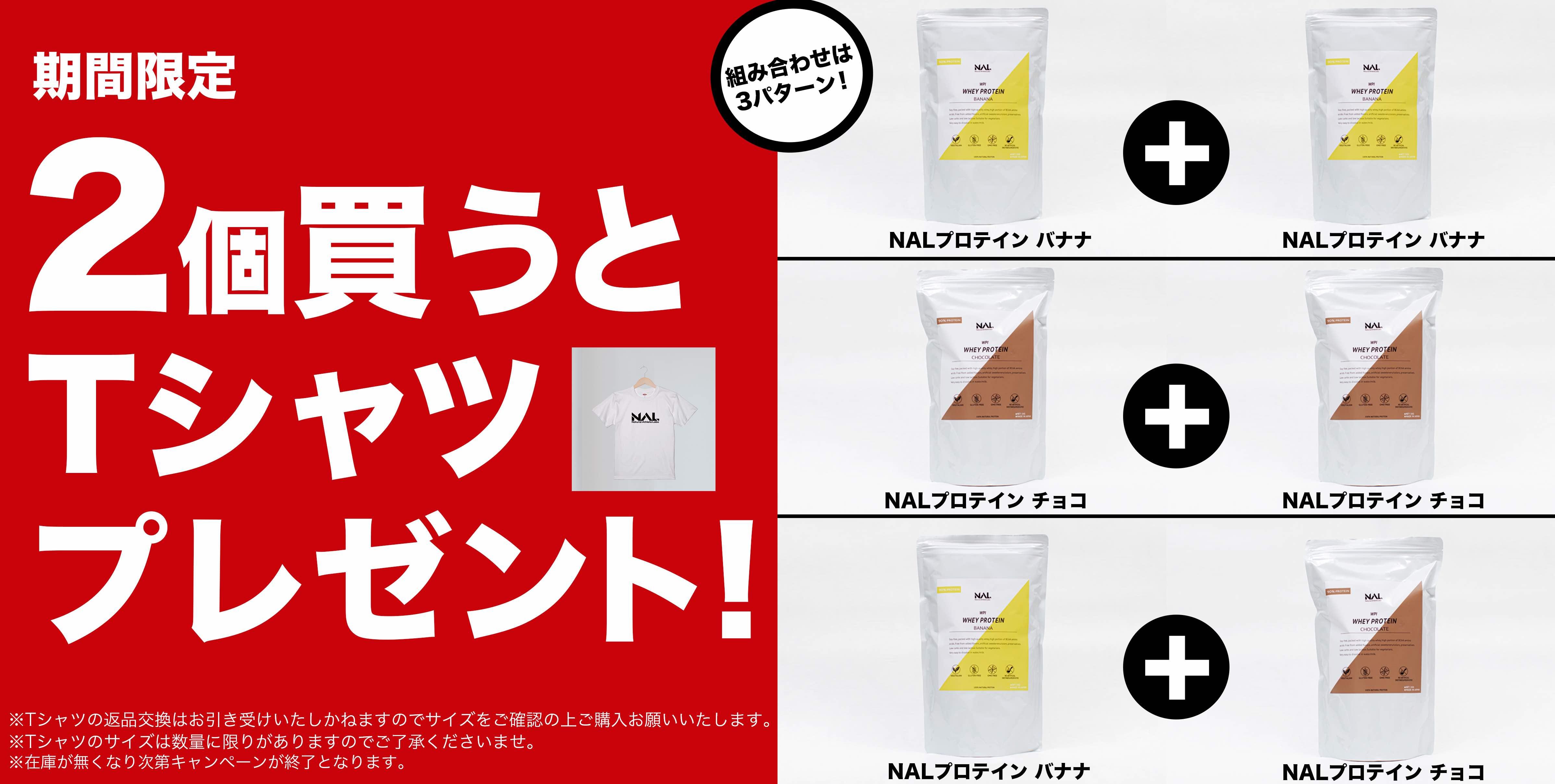 seitenbacher_ strawberry