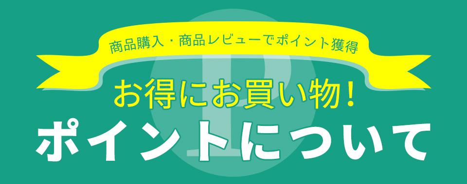 お試し商品・パン用強力粉「ブラウワー全粒粉3袋(250g×3)」