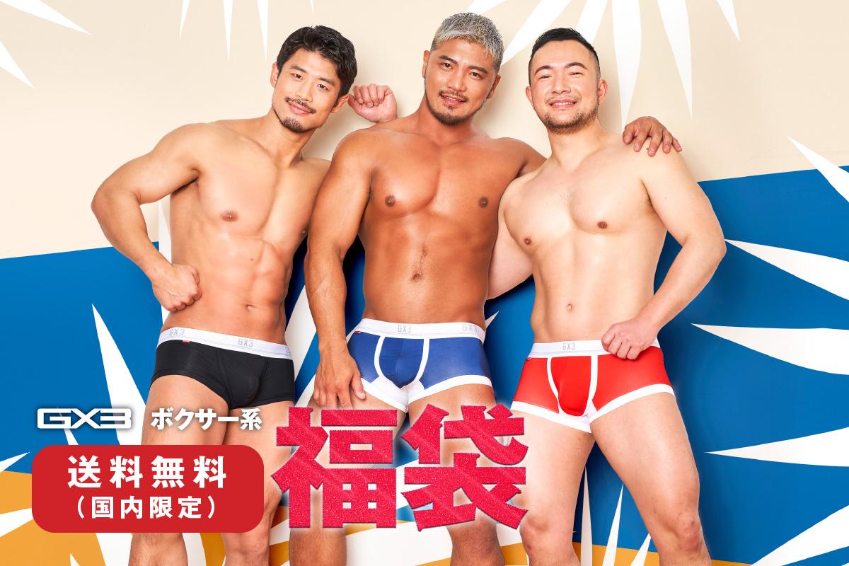 GX3トランクス/TRUNKS