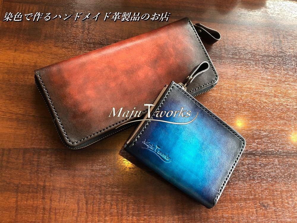 青と茶色のファスナー財布