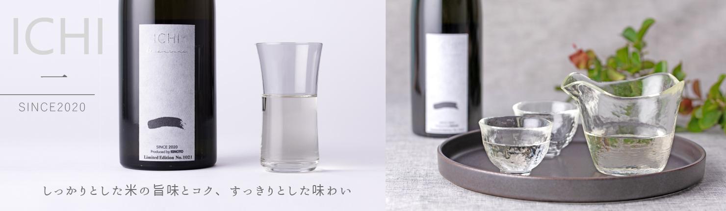 KIMOTOの社会貢献活動