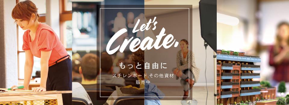 平成から令和へ販促応援キャンペーン