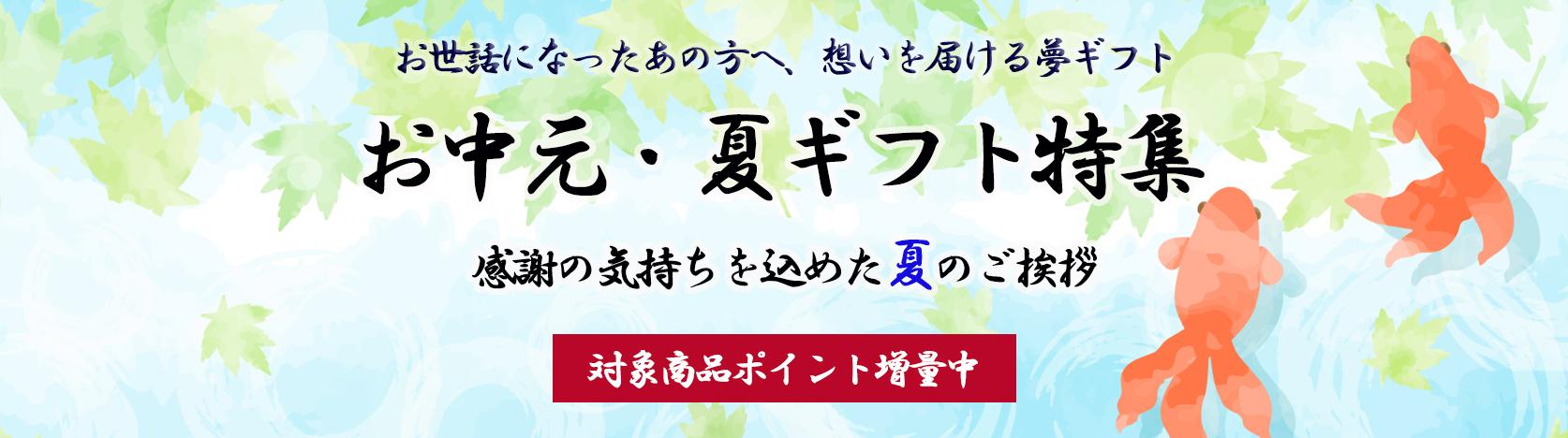 https://gigaplus.makeshop.jp/matchashop/img/feature/aiya-bana-pc.jpg