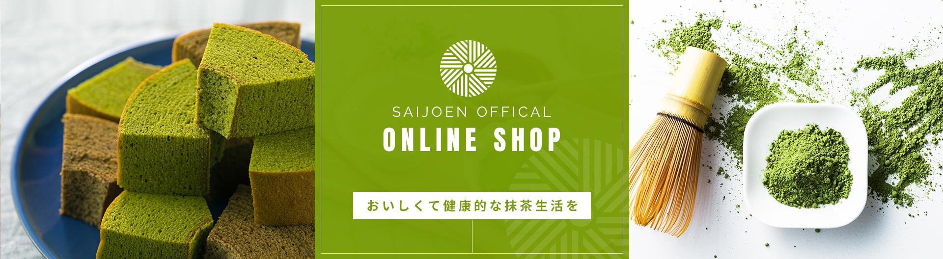 2021年 新茶