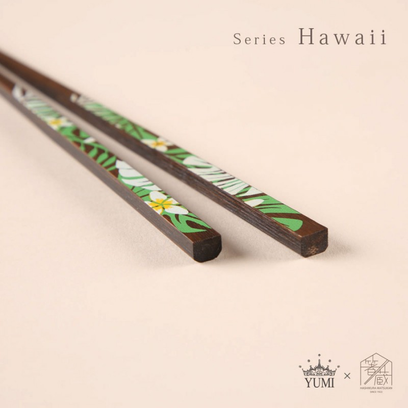 Hawaii Leilani/night 22.5cm