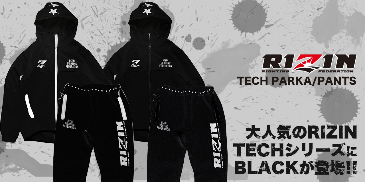 https://www.rizin-officialshop.com/shopdetail/000000000060/all_items/page1/order/