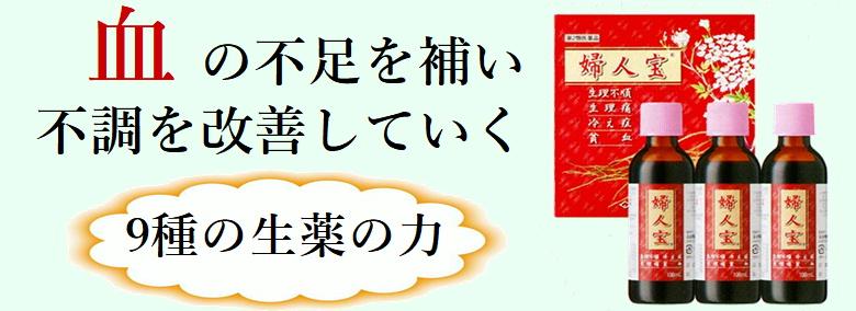さくら薬品のLINE@