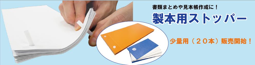 ドアキューブ(Door Cube)