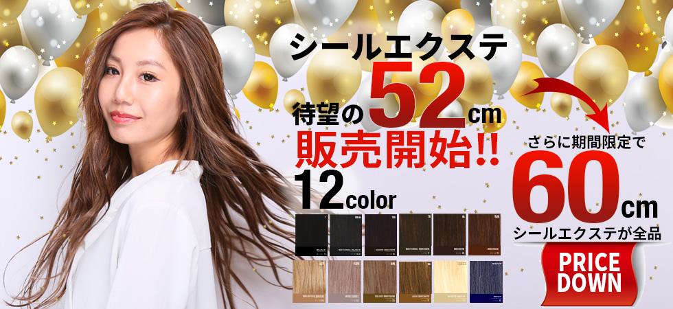 渋谷トレンドプロデュースの美容サロン「コレカラ」