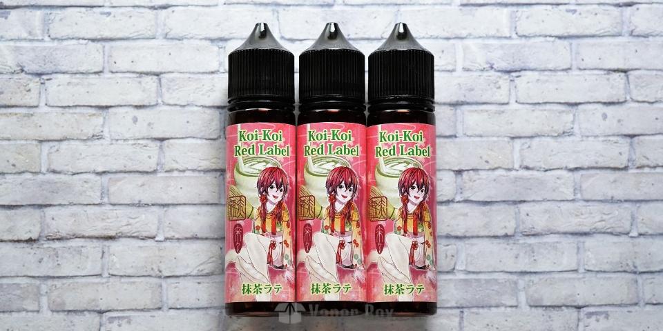 マレーシア産リキッド GRAMROC CAFE ANANAS パイナップル&コーヒー風味とNEON GHOST ソーダフラッペ&アニス&メンソール風味