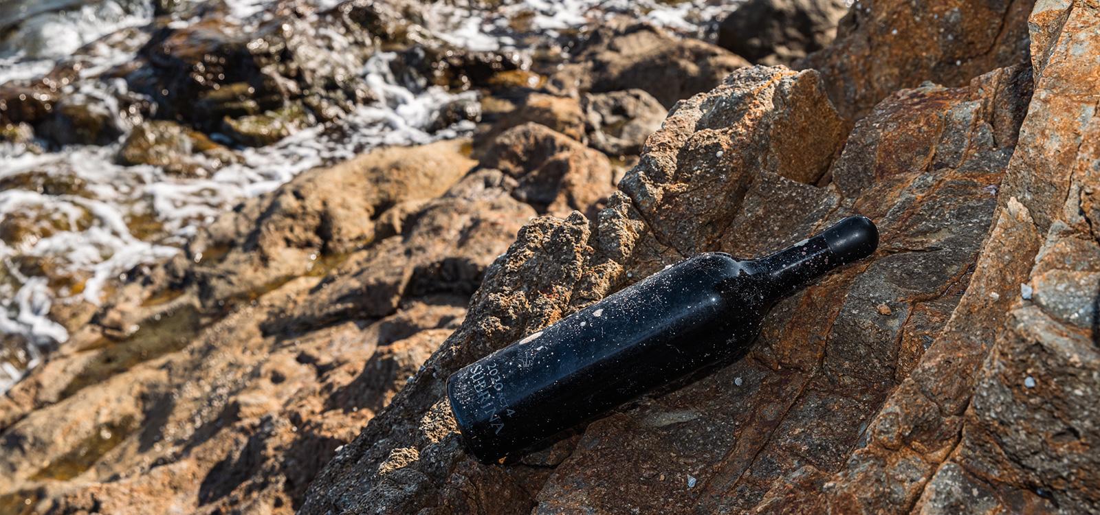 SUBRINA 海底で熟成されたワイン