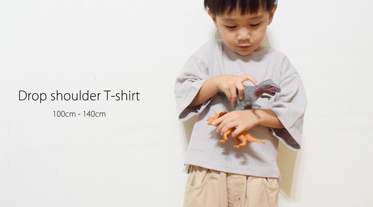 シンプルドロップショルダーTシャツ